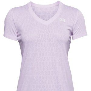 DONATING END OF APRIL: 2 UNDER ARMOUR WORKOUT TOPS